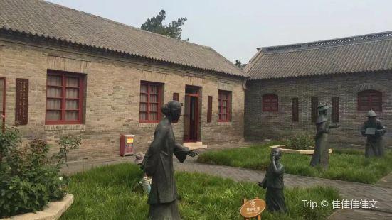 王漁洋紀念館