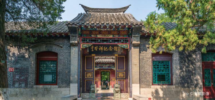 Li Kuchan Memorial Hall1