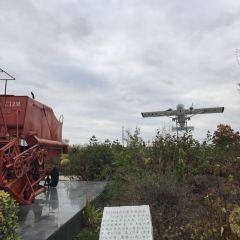 北大荒農機博覽園用戶圖片