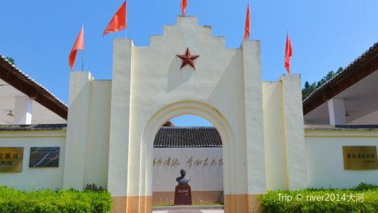 Zhangdingcheng Memorial Hall