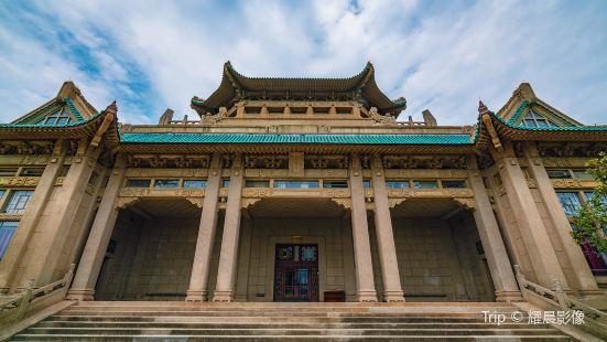 武漢大學-圖書館