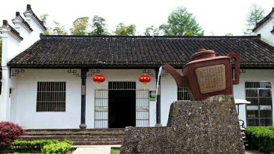 范蠡文化陳列館