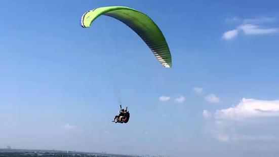 花山滑翔傘體驗
