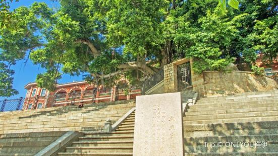 Zhai Ruins