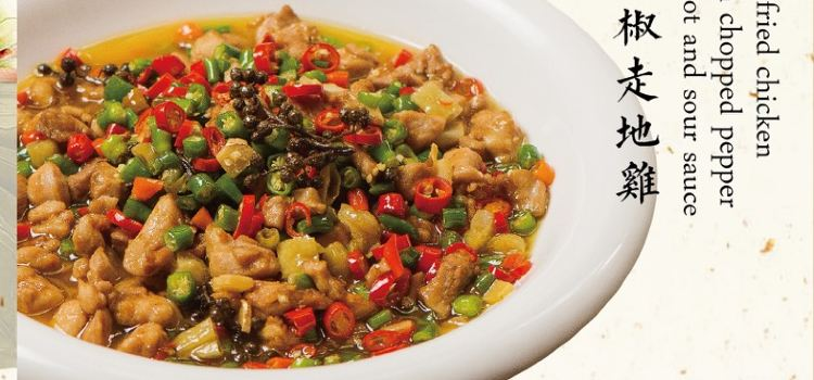 China Chilli1