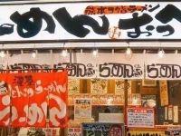 天冷了,是時候去日本居酒屋小酌一杯,附點單指南,不會日語照樣吃大餐