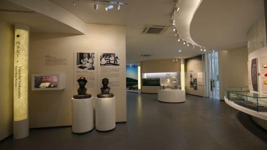 天使之淚珍珠文化體驗園