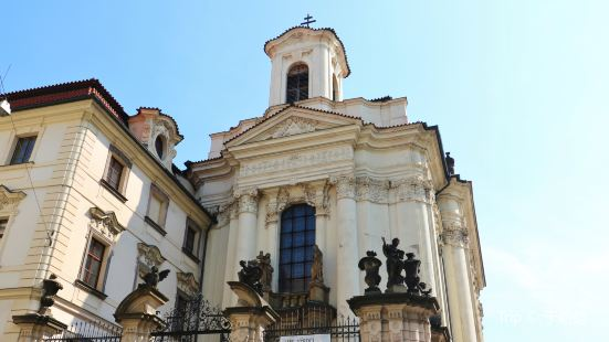 St Cyril and St Methodius Cathedral