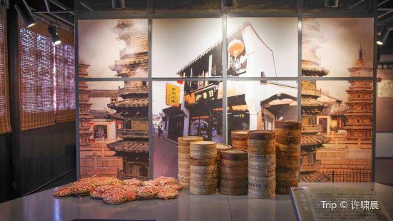 上海南翔歷史文化陳列館