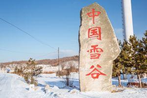 Wuchang,Recommendations