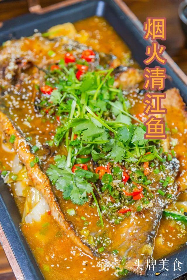 """沒想到城守前路的這家川菜館,竟然有""""兩副面孔""""!讓不能吃""""辣""""的你也能一筷子吃到成都!"""