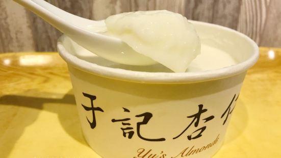於記杏仁豆腐(衡陽路店)