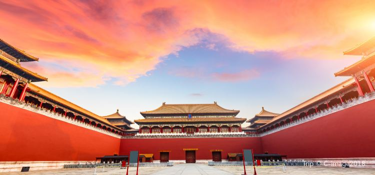 Forbidden City3