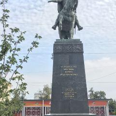 Yury Dolgoruky Monument User Photo