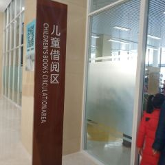 Jinan Huaiyin Library User Photo