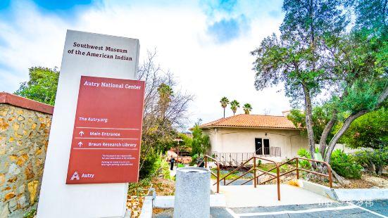 西南博物館