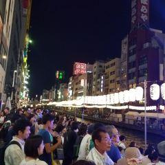 心齋橋用戶圖片