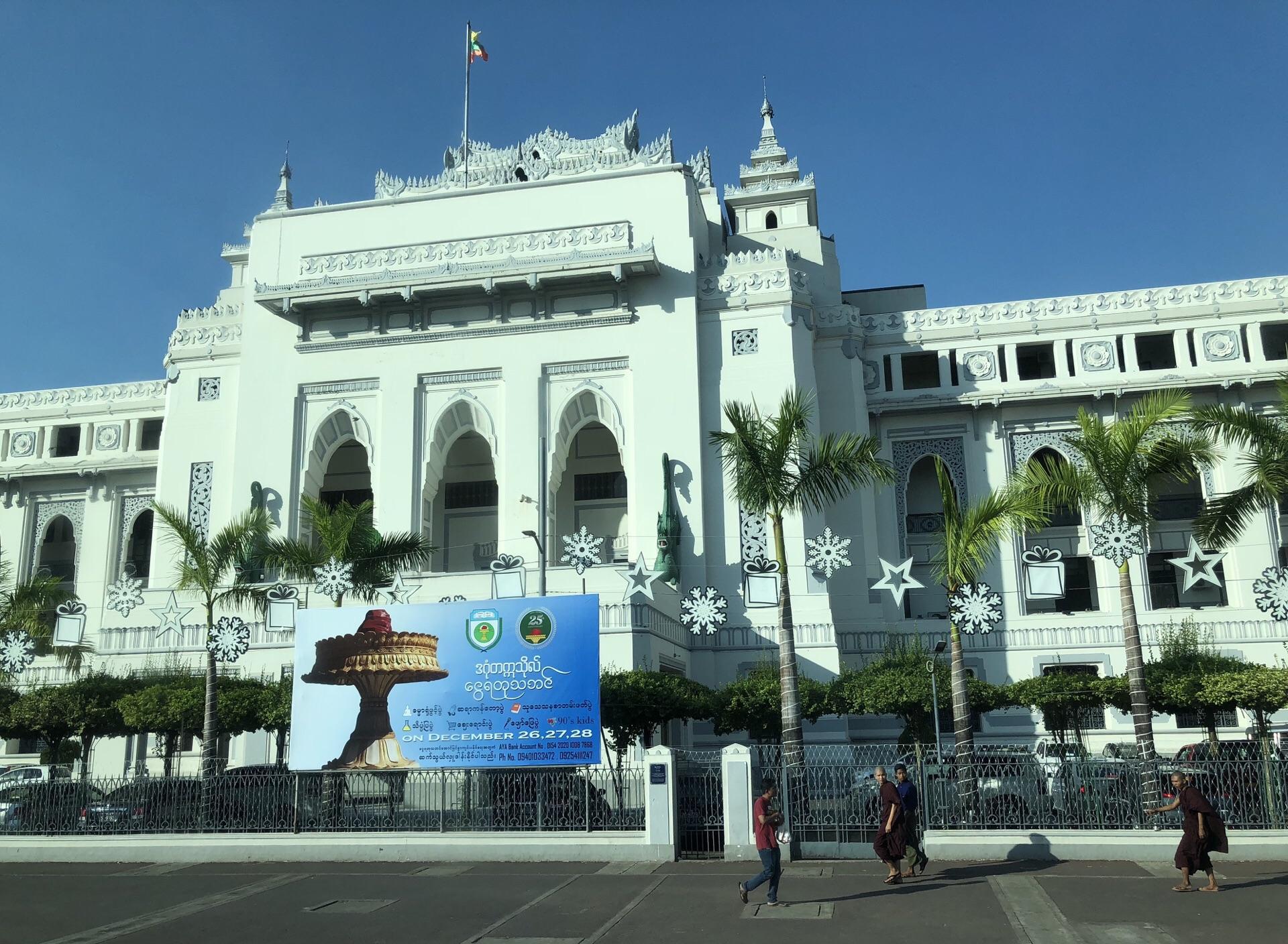 Yangon City Hall | Tickets, Deals, Reviews, Family Holidays - Trip com