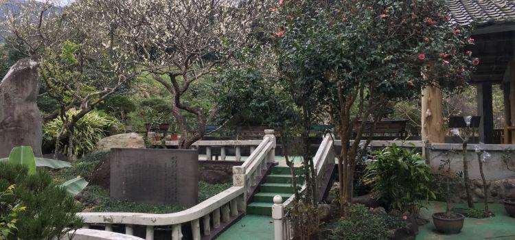 張大千先生紀念館(摩耶精舍)
