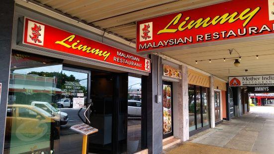 Limmy Restaurant