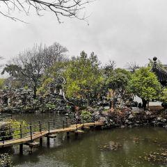 Yiyuan Garden User Photo