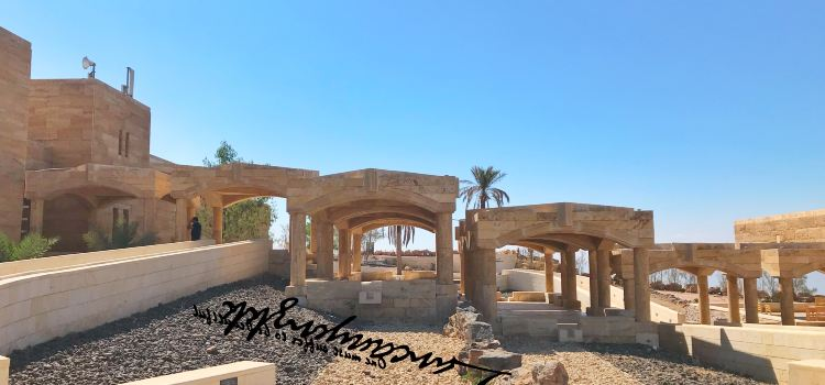 Dead Sea Museum2
