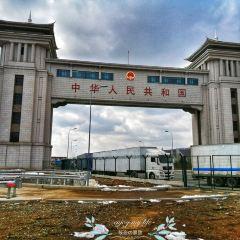 綏芬河國門用戶圖片