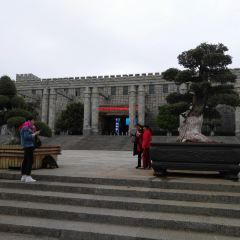 China Stone Forest Karst Geology Museum User Photo