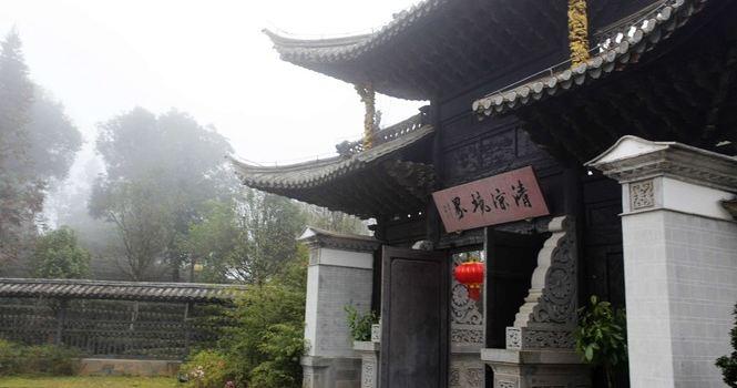 China Pu'er Tea Museum