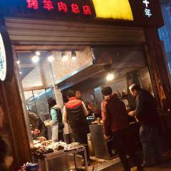 西藏天海夜市用戶圖片