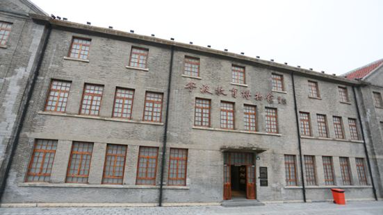Ningbo Education Museum