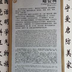 天寶古村用戶圖片