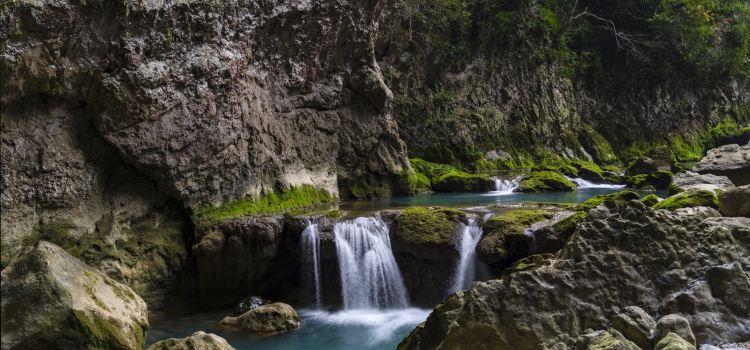 Da Qikong Scenic Area3