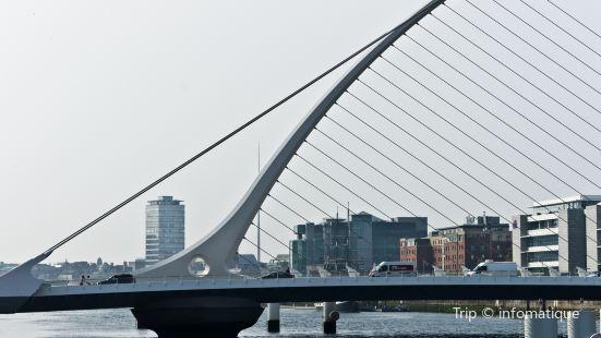 Trinity Bridge (Calatrava)