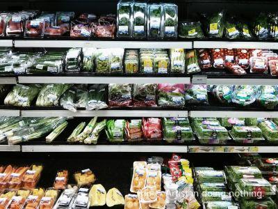 Supermarket Lidl (Supermercado Lidl)
