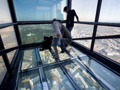 尤利卡88層觀景台