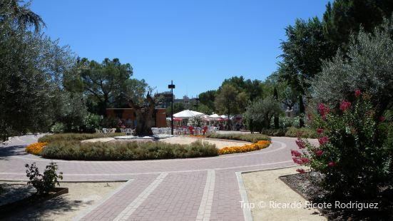 Santander Park (Parque Santander)