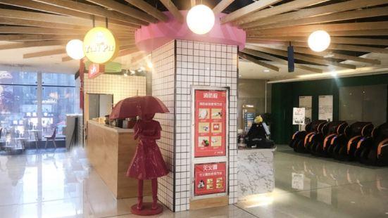 Donut stop·站亭&泰尼派(維多利時代城店)
