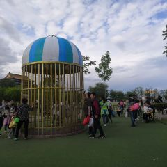 Shuiyuanshan Park (North Gate) User Photo