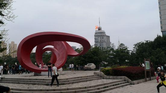 鞍山市人民公園