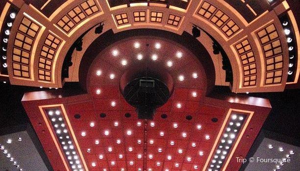 莫頓·H·邁耶森交響樂中心