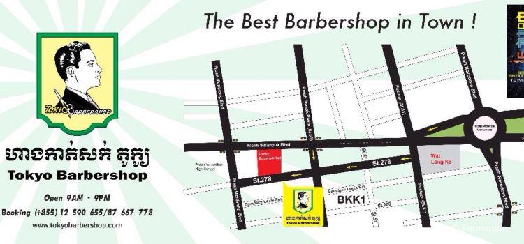 Tokyo Barber Shop1
