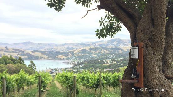 Rosebank Estate Winery