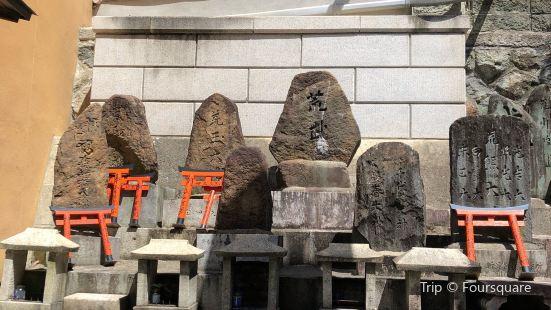 Araki Shrine
