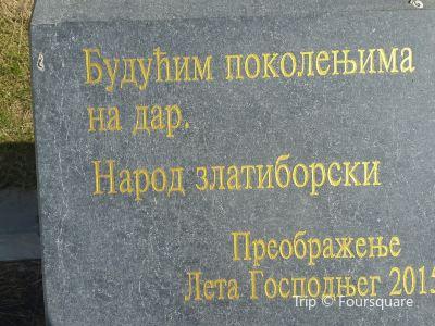 Gold Gondola Zlatibor