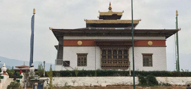 Sangchhen Dorji Lhuendrup nunnery1