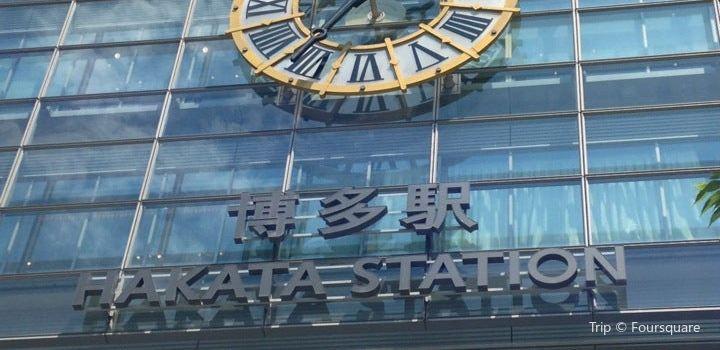 Hakata Bus Terminal3