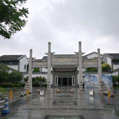 太倉名人館用戶圖片