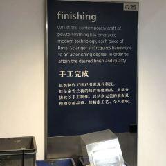 Muzium Geologi用戶圖片