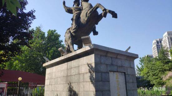 Niezhongjiegong Martyrdom Place